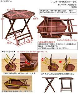 ガラス/ウォールナット/引出し/引き出し/木製/無垢/突き板/足/折れ脚/脚/コーヒー/