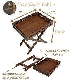 サイドテーブルアジアンバンブーシリーズバンブーBL-630sk-bl630サイドテーブルウォールナット引出し木製無垢突き板足折れ脚脚コーヒーリビングダイニングナチュラルテイスト