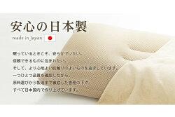 寝ながら高さ調節サラサラ枕ラクーナカバー付35×50cmmu-90400016枕まくらマクラロングカバー洗える木抱きクッション安眠快眠睡眠楽布団ふとんフトンパッド