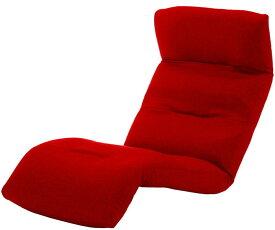 和楽の雲 日本製座椅子 2タイプ リクライニング付き チェアー sg-10163送料無料 北欧 モダン 家具 インテリア ナチュラル テイスト 新生活 オススメ おしゃれ 後払い イス オフィス デスクチェア