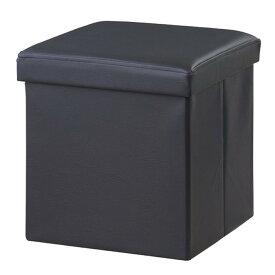 ボックススツール 正方形 ブラック az-lfs-811bk送料無料 北欧 モダン 家具 インテリア ナチュラル テイスト 新生活 オススメ おしゃれ 後払い イス オフィス デスクチェア