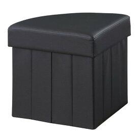 ボックススツール 扇形 ブラック az-lfs-813bk送料無料 北欧 モダン 家具 インテリア ナチュラル テイスト 新生活 オススメ おしゃれ 後払い イス オフィス デスクチェア