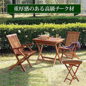 チークガーデン テーブル RT-1595TK hag-5303665s1送料無料 北欧 モダン 家具 インテリア ナチュラル テイスト 新生活 オススメ おしゃれ 後払い アウトドア バーベキュー ガーデニング ガーデン 庭