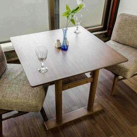 テーブル 幅85cm ミディアムブラウン MITE DINING TABLE 85 MBR ise-4687652s1送料無料 北欧 モダン 家具 インテリア ナチュラル テイスト 新生活 オススメ おしゃれ 後払い ダイニング ナチュラルテイスト