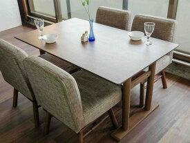 テーブル 幅140cm ミディアムブラウン MITE DINING TABLE 140 MBR ise-4687660s1送料無料 北欧 モダン 家具 インテリア ナチュラル テイスト 新生活 オススメ おしゃれ 後払い ダイニング ナチュラルテイスト