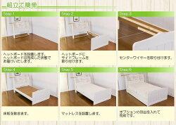 /Other/ソノタ/その他/シングル/サイズ/size/Single/ベッド/bed/収納/セット/フレーム/すのこ/棚/照明/ライト/Bed/