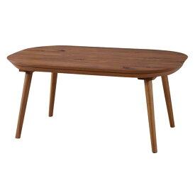 こたつテーブル az-kt-106送料無料 北欧 モダン 家具 インテリア ナチュラル テイスト 新生活 オススメ おしゃれ 後払い ダイニング ナチュラルテイスト
