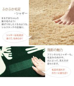 Carpets/ラグカーペット/