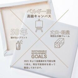 /Other/ソノタ/その他/収納/雑貨/おしゃれ/インテリア雑貨/デザイン/design/Interior/インテリアザッカ/
