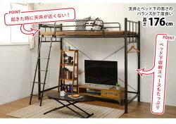 2段/ベッド/ロフト/ベッド/はしご/ハシゴ/木製/階段/宮付き/システム/本体/大人用/子供/