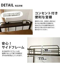 /Other/ソノタ/その他/2段ベッド/ロフトベッド/二段/ニダン/本体/宮付き/Bunk