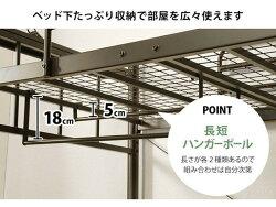 bed/ニダンベッドロフトベッド/ベッド/bed/収納/セット/フレーム/すのこ/棚/照明/ライト/Bed/