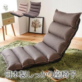 座椅子 座り心地NO-1!もこもこリクライニングチェア ブラウン jk-zss-0003-br送料無料 北欧 モダン 家具 インテリア ナチュラル テイスト 新生活 オススメ おしゃれ 後払い ソファ sofa