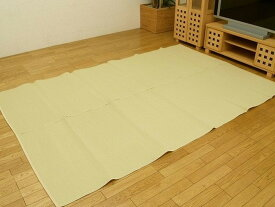 洗えるPPカーペット イースト 二方BE 本間 8畳 382×382cm ike-1879937s27送料無料 北欧 モダン 家具 インテリア ナチュラル テイスト 新生活 オススメ おしゃれ 後払い マット 絨毯 ラグ カーペット リビング