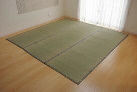 日本製 い草上敷 湯沢 ゆざわ 六一間 6畳 277×368cm ike-526078s28送料無料 北欧 モダン 家具 インテリア ナチュラル テイスト 新生活 オススメ おしゃれ 後払い マット 絨毯 ラグ カーペット リビング