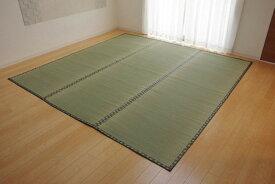 日本製 い草上敷 松 まつ 六一間 4.5畳 277×277cm ike-526081s27送料無料 北欧 モダン 家具 インテリア ナチュラル テイスト 新生活 オススメ おしゃれ 後払い マット 絨毯 ラグ カーペット リビング