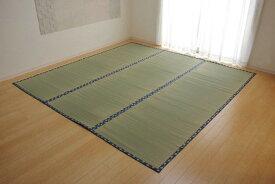 日本製 い草上敷 ほほえみ 三六間 6畳 273×364cm ike-526080s18送料無料 北欧 モダン 家具 インテリア ナチュラル テイスト 新生活 オススメ おしゃれ 後払い マット 絨毯 ラグ カーペット リビング