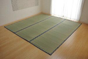 日本製 い草上敷 ほほえみ 三六間 8畳 364×364cm ike-526080s19送料無料 北欧 モダン 家具 インテリア ナチュラル テイスト 新生活 オススメ おしゃれ 後払い マット 絨毯 ラグ カーペット リビング