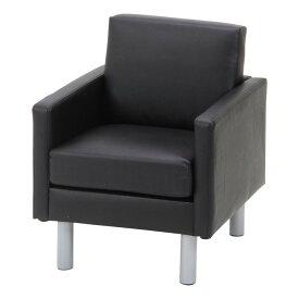 ソファ1p SA681 ブラック fj-34597送料無料 北欧 モダン 家具 インテリア ナチュラル テイスト 新生活 オススメ おしゃれ 後払い ソファ sofa