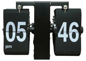レトロ 置掛け兼用フリップクロック LUFT FLIP CLOCK BLACK 205x137x85mm SLW-018 bic-7376191s1送料無料 北欧 モダン 家具 インテリア ナチュラル テイスト 新生活 オススメ おしゃれ 後払い クロック 掛け 置き