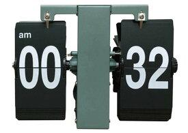 レトロ 置掛け兼用フリップクロック LUFT FLIP CLOCK OLIVE 205x137x85mm SLW-019 bic-7376192s1送料無料 北欧 モダン 家具 インテリア ナチュラル テイスト 新生活 オススメ おしゃれ 後払い クロック 掛け 置き