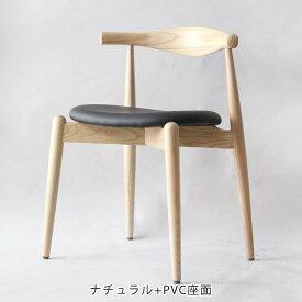 エルボチェア ラウンド デザイナーズ 椅子北欧デザイン anb-dc-674送料無料 北欧 モダン 家具 インテリア ナチュラル テイスト 新生活 オススメ おしゃれ 後払い イス オフィス デスクチェア