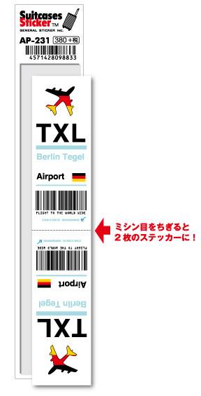 AP-231/TXL/Berlin Tegel/ベルリン・テーゲル国際空港/Europe/空港コードステッカー