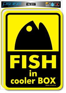 釣りステッカー パロディアイコン フィッシュ イン クーラーボックス ビッグサイズ FS211 フィッシング ステッカー 釣り グッズ
