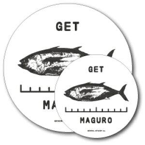 釣りステッカー マグロ 鮪 Eタイプ 2枚セット FS060 フィッシング ステッカー 釣り グッズ