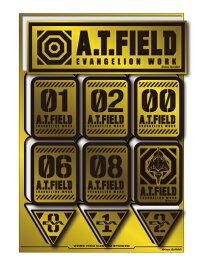 A.T.FIELD ステッカー シートタイプ 数字A 初号機付 ATF026G 鏡面 ゴールド エヴァンゲリオン