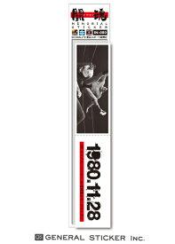 アントニオ猪木X東スポ メモリアルステッカー 1980年11月28日 秘蔵写真 ミシン目カット 闘魂 記念 猪木ジャパン! プロレス ライセンス商品 IN080 gs 公式グッズ