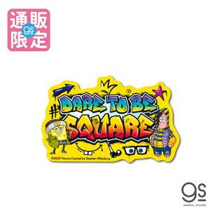 【通販限定デザイン】 スポンジ・ボブ DARE TO BE SQUARE キャラクターステッカー アメリカ アニメ SpongeBob サイト限定商品 SPO035 gs 公式グッズ