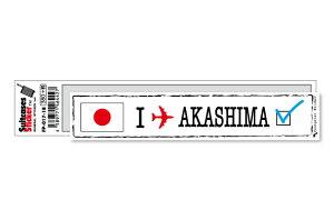 フットプリントステッカー FP017-18 阿嘉島 AKASHIMA スーツケース ステッカー トラベル グッズ