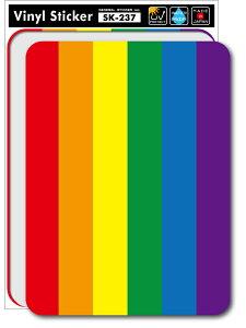 レインボーフラッグステッカー01 SK237 国旗ステッカー LGBT pride flag
