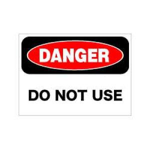 SECURITYステッカー MD011 危険 使わないで下さい