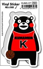 KUMA07 くまモンステッカー BASKETBALL スポーツシリーズ