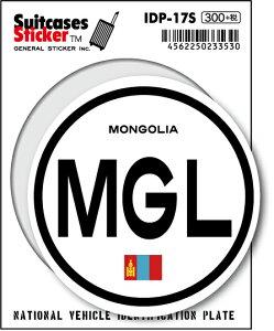 国際識別記号ステッカー IDP17S モンゴル MONGOLIA スーツケースステッカー 機材ケースにも!