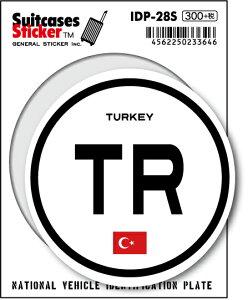国際識別記号ステッカー IDP28S トルコ TURKEY スーツケースステッカー 機材ケースにも!