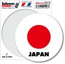 国旗ステッカー 日本 JAPAN サークル WFS013 トラベル ステッカー 旅行 グッズ