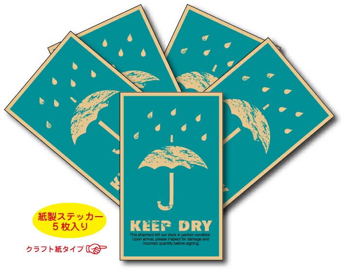CPS-016/Cinq paper sticker(サンクペーパーステッカー・梱包用紙製シール)5枚入り/FRAGILE-15