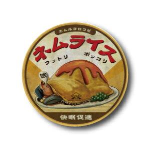 AM16 ネムライス 32mm缶バッジ ニッポン!昭和レトロ風絵はがき 安楽雅志