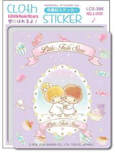 LCS396 キキララ キキ&ララ クロスステッカー キキララスイーツシリーズ LITTLE TWIN STARS