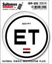 国際識別記号ステッカー/IDP-33S/エジプト(EGYPT) スーツケースステッカー 機材ケースにも!