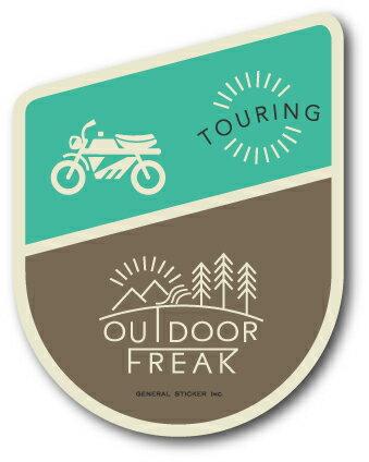 OD-14/TOURING/ツーリング/OUTDOOR FREAKステッカー/アウトドアシリーズ