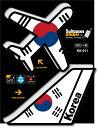 機体国旗ステッカー 韓国 KOREA KK011 トラベル ステッカー 旅行 飛行機