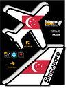機体国旗ステッカー シンガポール SINGAPORE KK028 トラベル ステッカー 旅行 飛行機