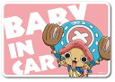 ONE PIECE ワンピース ベビーインカー ステッカー LCS521 チョッパー BABY IN CAR