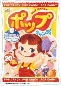 不二家ステッカー ポップキャンディ パッケージ ノーマルサイズ LCS600 お菓子 ステッカー FUJIYA ペコちゃん グッズ