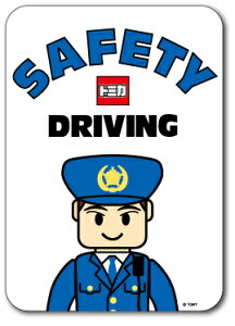 LCS650 SAFETY DRIVING ロゴステッカー キッズインカー 車用ステッカー TOMY TOMICA トミカ タカラトミー 子供 車 安全