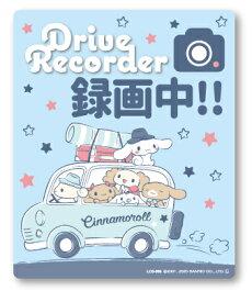 ドライブレコーダー ステッカー シナモロール ドラレコ サンリオ キャラクター ライセンス商品 LCS996 車 グッズ